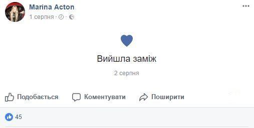 Брайан та Марина Ектон_2