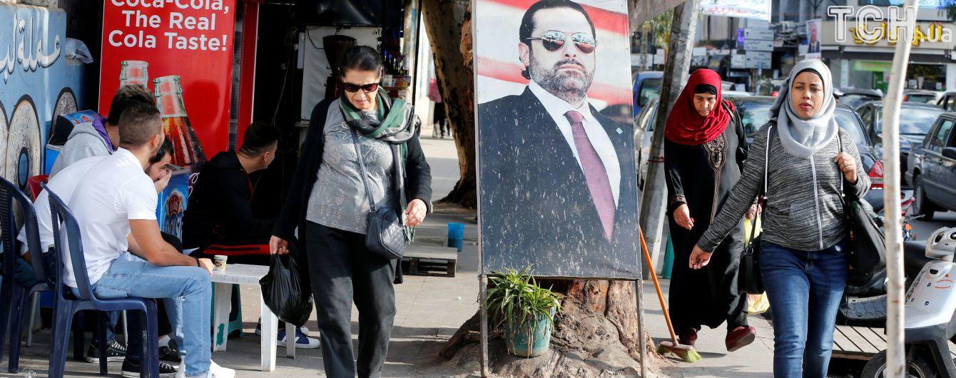 Саудівська Аравія наказала своїм громадянам негайно залишити Ліван