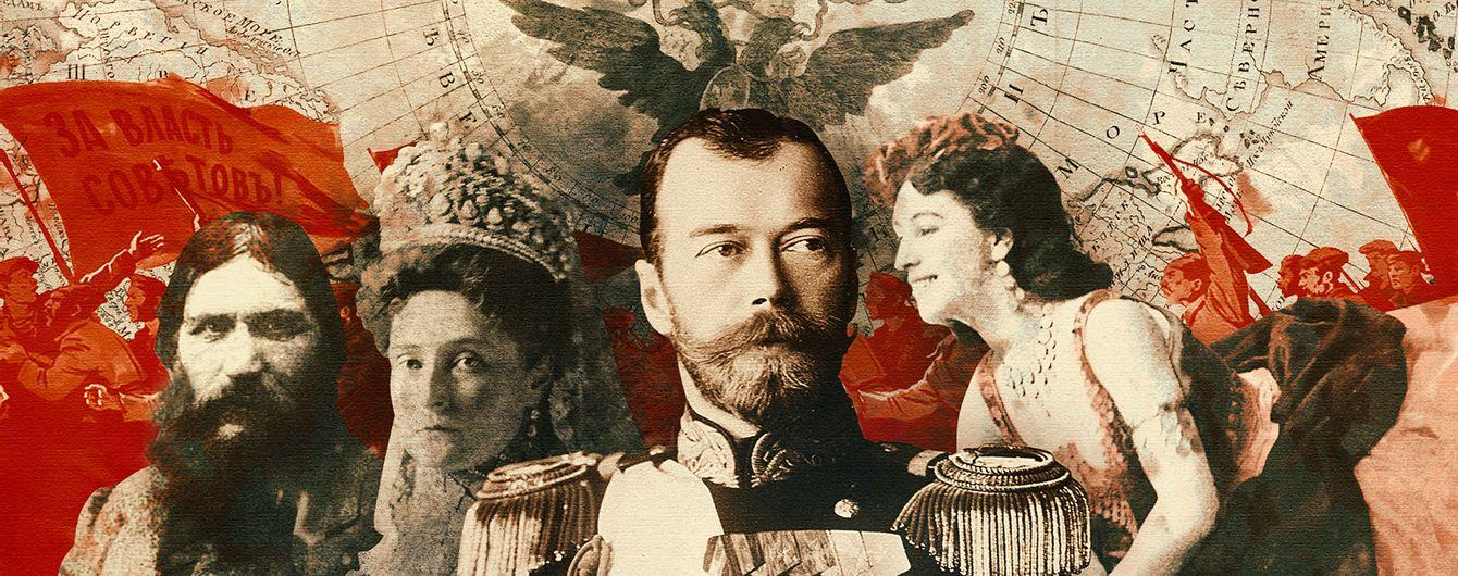 """""""Русский миф"""": Царь-тряпка"""