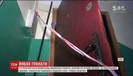 В столичной многоэтажке взорвалась боевая граната, один человек погиб
