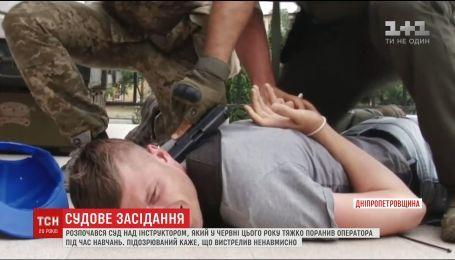 Суд розпочав слухання справи інструктора, який тяжко поранив оператора В'ячеслава Волка