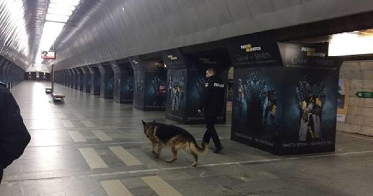 @ ГУ Национальной полиции Украины в городе Киеве