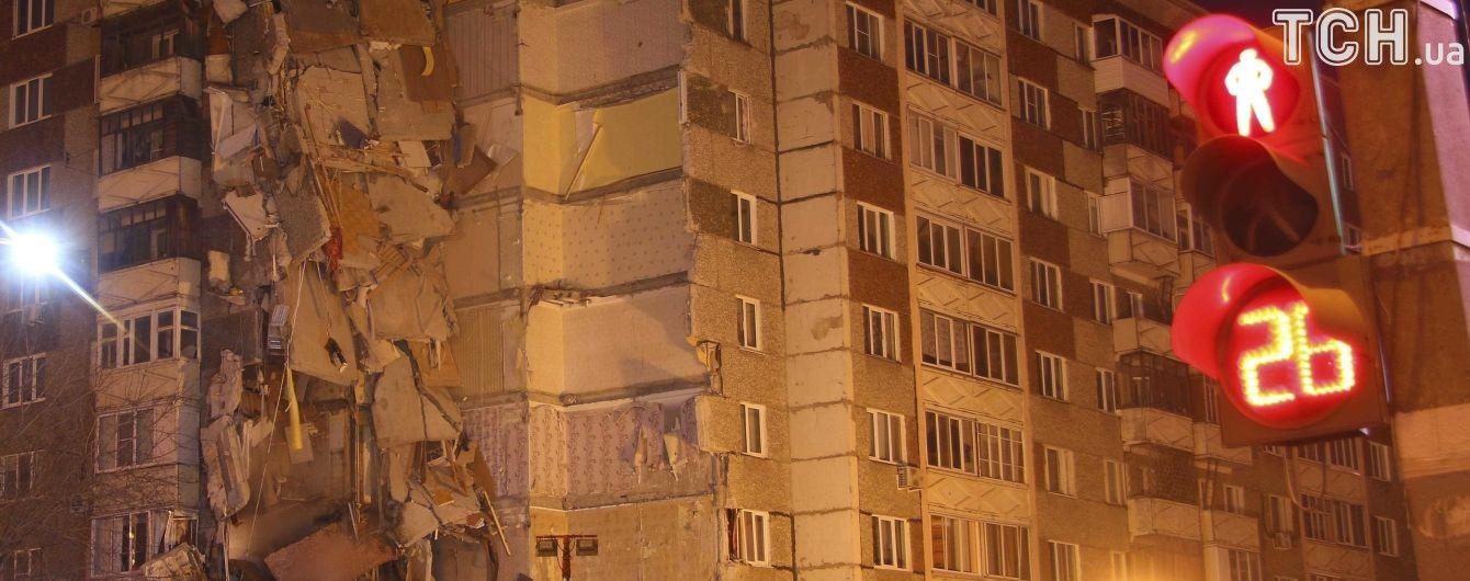 """Обрушение дома в Ижевске: выросло количество погибших, неизвестные """"заминировали"""" школу с пострадавшими"""