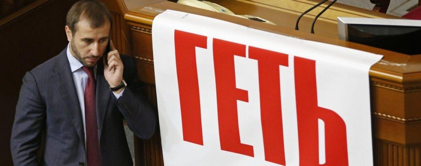 Рада проголосувала за зняття нардепа з партії Ляшка з посади голови банківського комітету