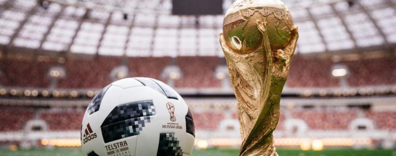 Мессі та Зідан представили офіційний м'яч ЧС-2018