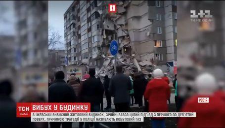 Причиной взрыва в многоэтажке Ижевска называют бытовой газ