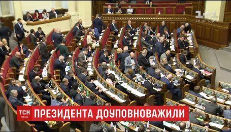 Депутати дозволили президенту призначати керівників місцевих адміністрацій