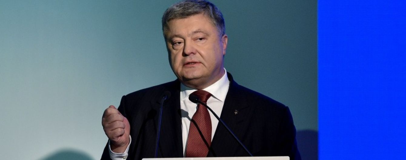 Порошенко про економічні досягнення України: ріст ВВП на 2,5%, інфляція лише 10,2%