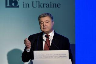 Блокада Донбасу коштувала Україні одного відсотка зростання ВВП - Порошенко