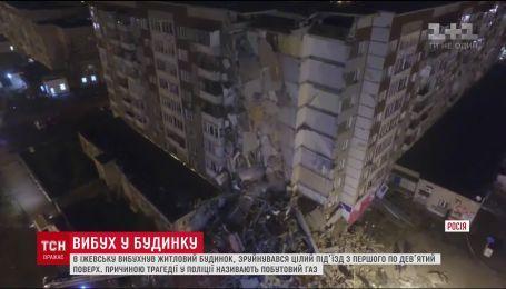 У російському Іжевську зросла кількість жертв вибуху в багатоповерхівці