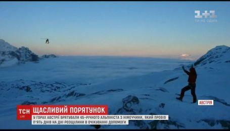 В Австрии спасли альпиниста, который провалился в 30-метровую пропасть