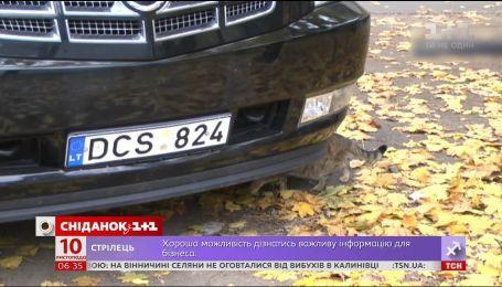 В Україні посилилася боротьба проти власників авто на єврономерах