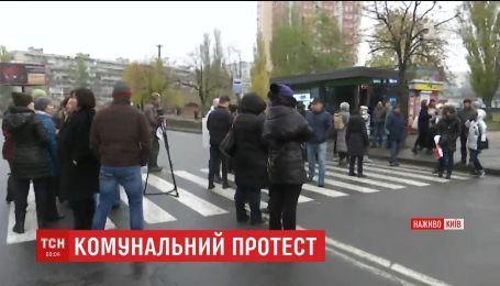 Жителі столичних Березняків влаштували пішохідний протест через відсутність опалення