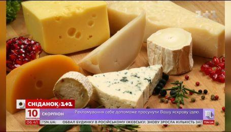 Твердий сир викликає залежність - довів вчений Мічиганського університету