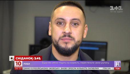 MONATIK і Джамала підтримали юну співачку Анастасію Багінську