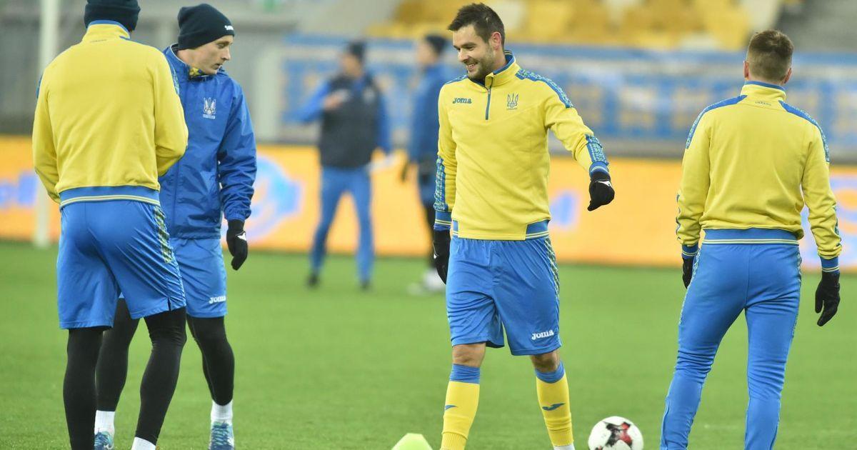 Тренування збірної України напередодні матчу зі Словаччиною