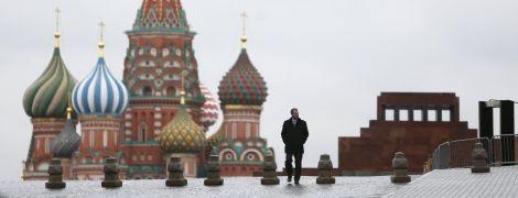 Кремлю не сподобався закон про реінтеграцію Донбасу