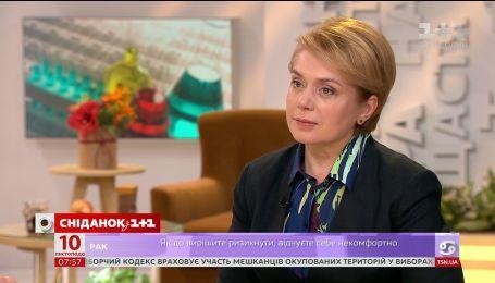 Министр образования и науки Лилия Гриневич рассказала о развитии науки в Украине