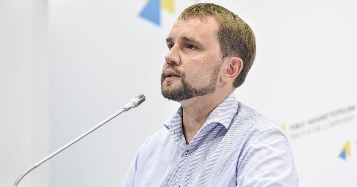 ... Імперські рецидиви  як в Україні відреагували на складання списку  нев їзних до Польщі чиновників 0aeaf6a93b4cb