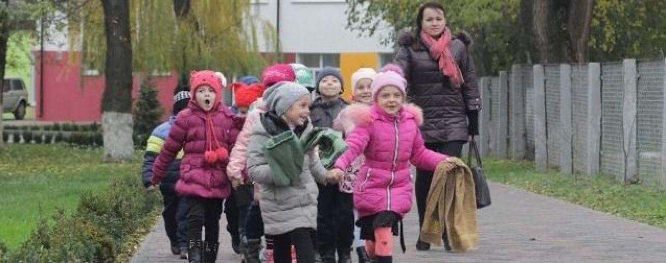 На Днепропетровщине проходит тренинг Благотворительного Фонда Порошенко по развитию инклюзивного образования