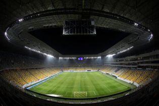 Перед матчем сборной Украины газон стадиона во Львове стригли до самой ночи