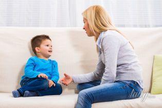 Как рассказать ребенку «про это»