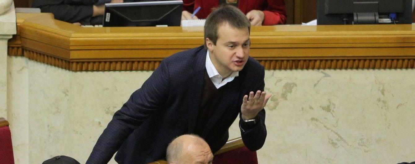"""Зачем нам """"Народный фронт""""? В """"БПП"""" заявили, что не будут объединяться с партией Яценюка"""