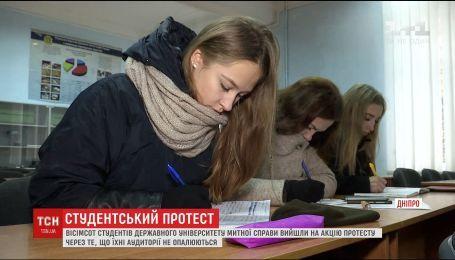 С барабанами и знаменами днепровские студенты требовали подать тепло в холодные аудитории