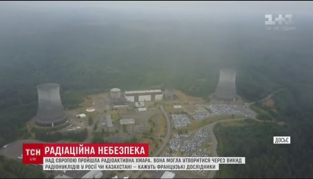 Радиоактивное облако, которое накануне накрыло Европу, пришла из России или Казахстана