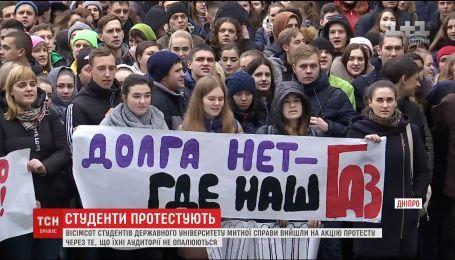800 студентов вышли на акцию протеста в Днепре, потому что их аудитории не отапливаются