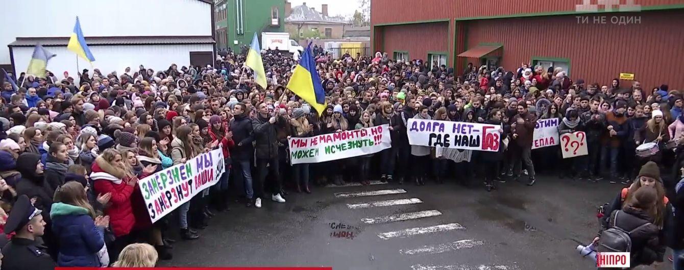 В Днепре студенты устроили громкий протест из-за холодных аудиторий