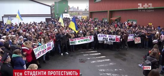 У Дніпрі студенти влаштували гучний протест через холодні аудиторії