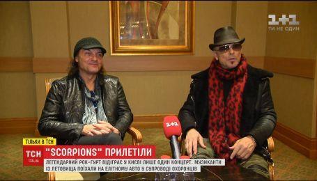 Легендарний рок-гурт Scorpions прилетів до України, аби виступити у столиці
