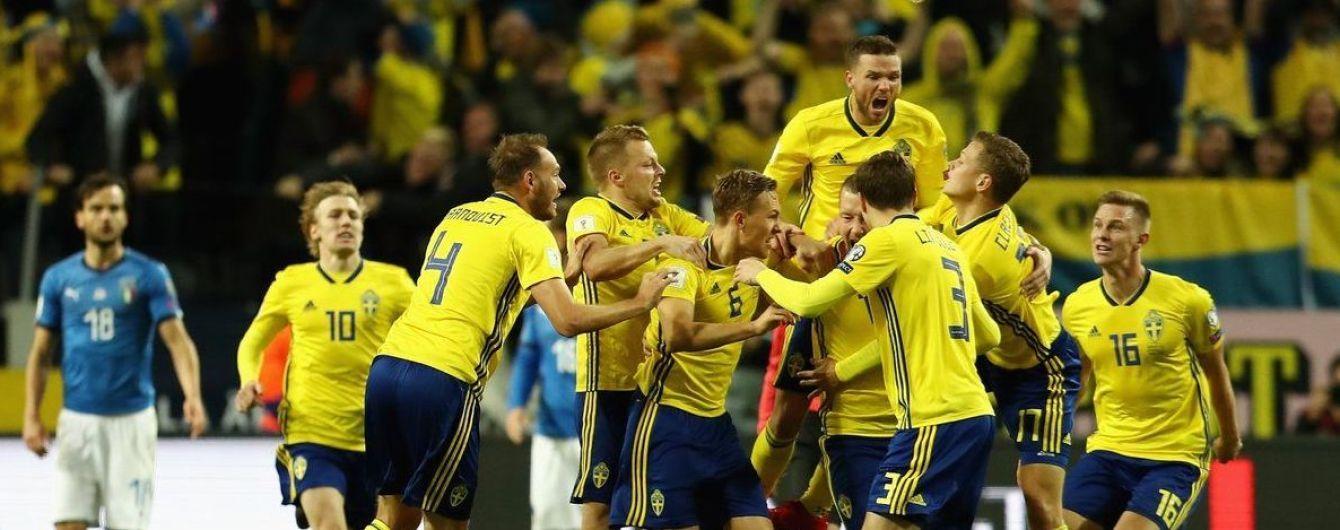 Италия уступила Швеции в первом стыковом матче ЧМ-2018