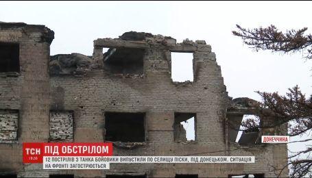 Боевики выпустили по Песках 12 танковых снарядов