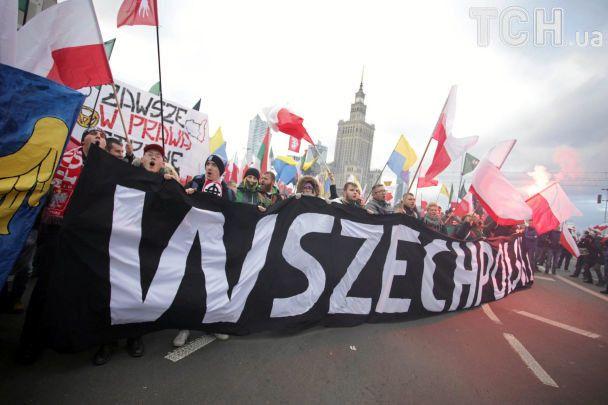 Польша превыше всего. В Варшаве националисты устроили грандиозный марш