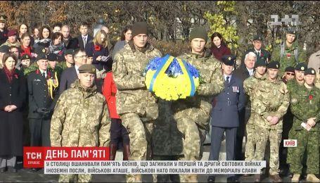 В Киеве возле мемориала Славы почтили память погибших в первой и второй мировых войнах