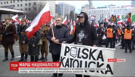 Вулицями польської столиці проходить кількатисячний марш націоналістів