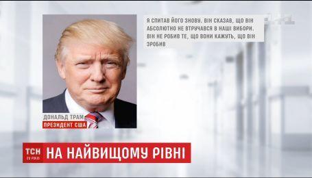 Президенты США и России таки успели пообщаться на саммите во Вьетнаме