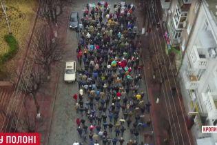 В Кропивницком горожане устроили флешмоб в поддержку пленных спецназовцев