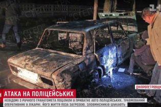 Возле Днепра машину полицейских расстреляли из ручного гранатомета