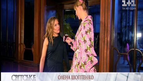Олена Шоптенко зізналася, що Дмитро Комаров перед її виступом облив їй сукню