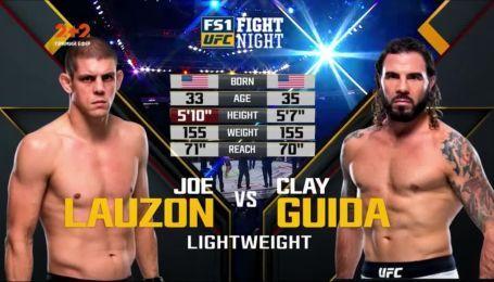 UFC. Джое Лаузон - Клей Гуида. Видео боя