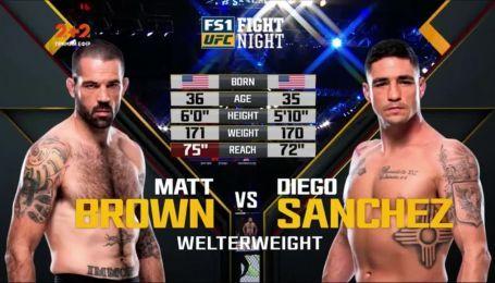 UFC. Мет Браун - Диего Санчес. Видео боя