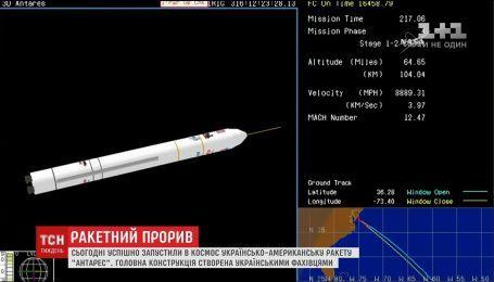 К международной космической станции успешно запустили украинско-американскую ракету