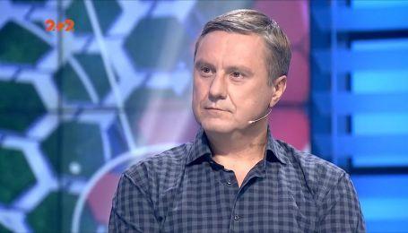 Динамо Александра Хацкевича: о проблемах и перспективах из первых уст