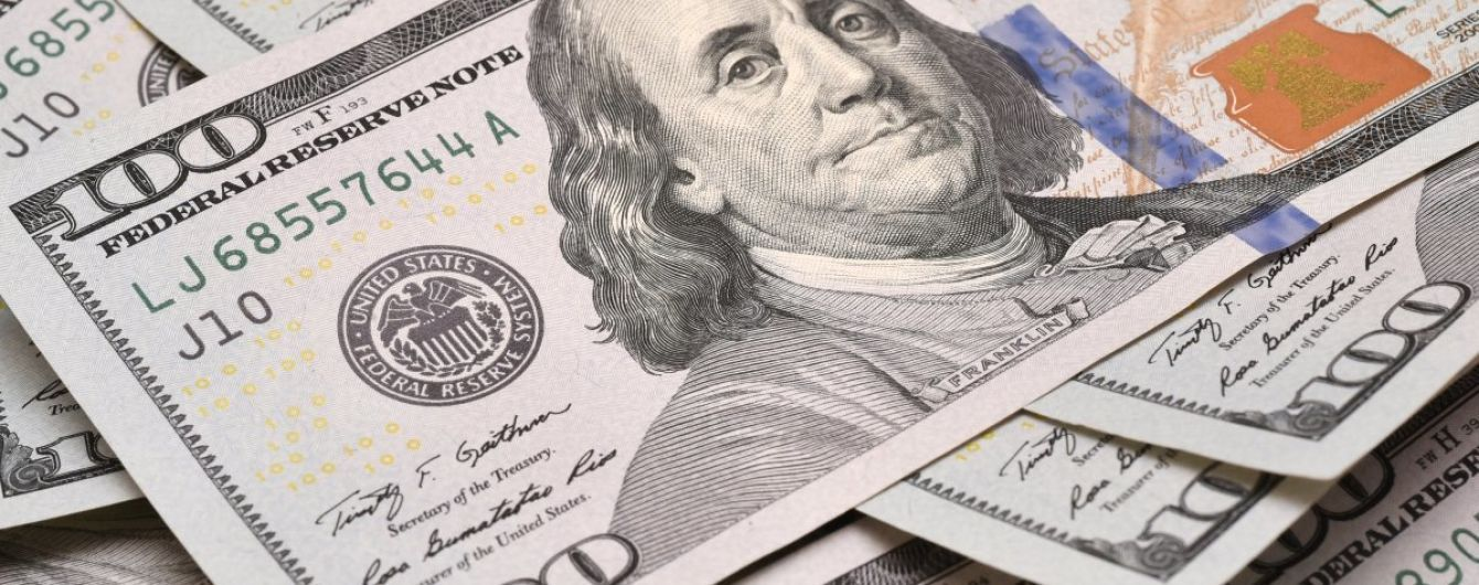Після вихідних здорожчала валюта в курсах Нацбанку. Інфографіка