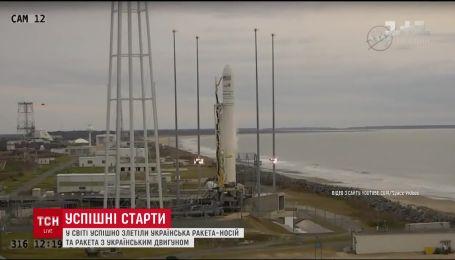 """Европейская ракета-носитель """"Вега"""" успешно стартовала с украинским двигателем"""