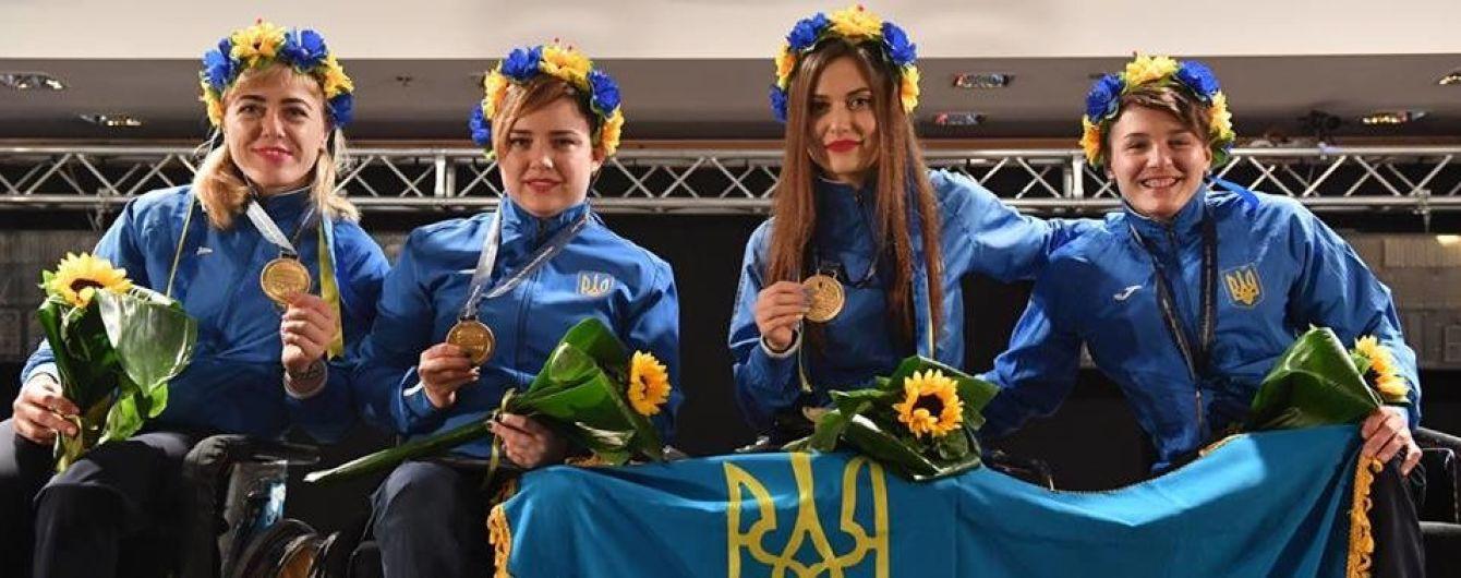 Украинские паралимпийцы стали третьими на чемпионате мира по фехтованию