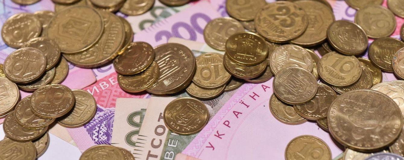 Сколько украинцам платят в среднем за час работы